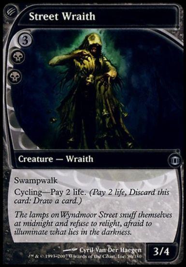 通りの悪霊(Street Wraith)未来予知