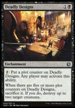 命取りの企て(Deadly Designs)コンスピラシー2王位争奪