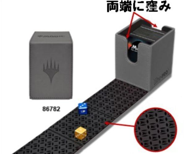 ウルトラプロ「フリップボックス」に新作が登場!デッキケース両端を凹面(アルコーブ)にすることでライブラリーを取り出しやすく!