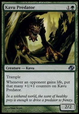カヴーの捕食者(Kavu Predator)次元の混乱