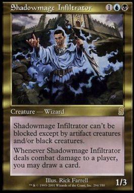 影魔道士の浸透者(Shadowmage Infiltrator)オデッセイ