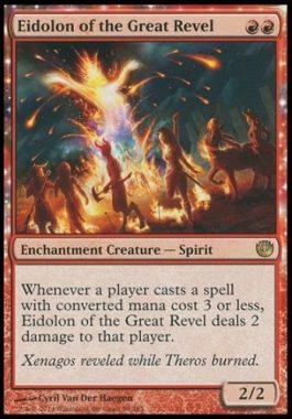 大歓楽の幻霊(Eidolon of the Great Revel)ニクスへの旅