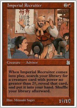 帝国の徴募兵(Imperial Recruiter)ポータル三国志