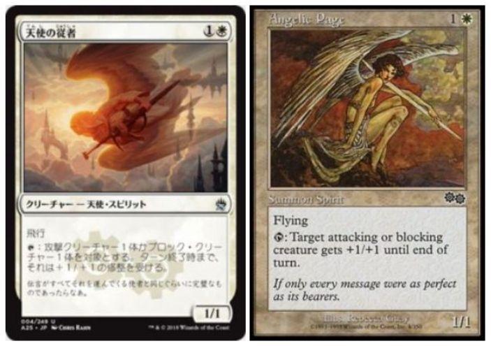 マスターズ25「天使の従者(Angelic Page)」がMTG公式壁紙のラインナップに追加!ウルザズ・サーガ初出の再録カード!