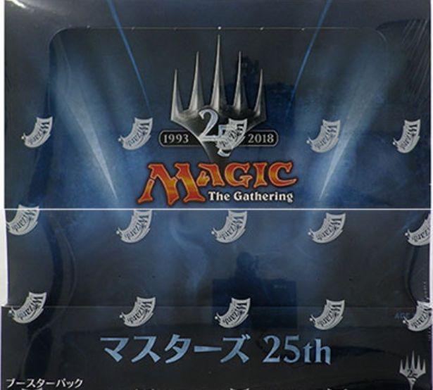 MTG「マスターズ25th」があみあみにて激安販売開始!