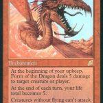 ドラゴン変化(MTG スカージ 思い出の一枚)
