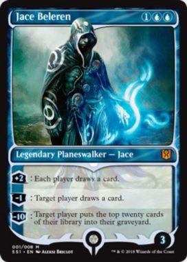 ジェイス・ベレレン(Jace Beleren)Signature Spellbook: Jace