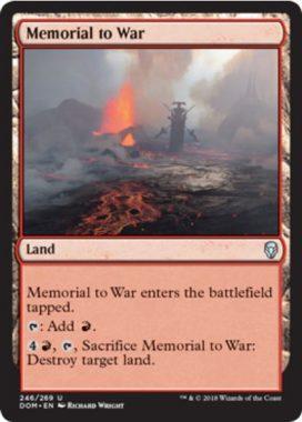 Memorial to War:ドミナリア・アンコモン土地