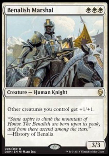 ベナリアの軍司令(Benalish Marshal)ドミナリア・英語版