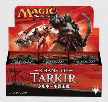 MTG「タルキール覇王譚」のBOXパッケージ画像