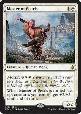 変異を持つ白のレア「Master of Peals」