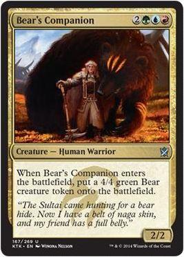 ティムールの多色アンコモン「Bear's Companion」