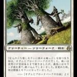 不屈の古樹