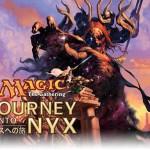 MTG「ニクスへの旅」ロゴ画像