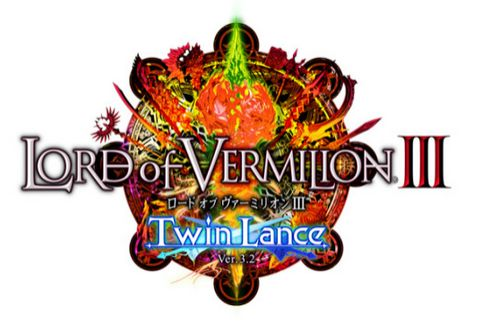 LoV(ロードオブヴァーミリオン)3のロゴ