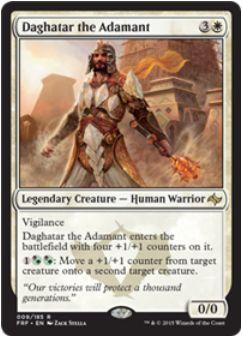アブザンの伝説レア「Daghatar the Adamant」(運命再編)