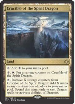 MTG「運命再編」収録のレア土地「Crucible of the Spirit Dragon」