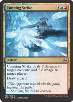 赤青のインスタント「Cunning Strike」(運命再編)