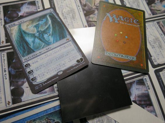 プロキシカードのサンプル
