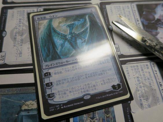 精霊龍、ウギンのプロキシカード(サンプル)