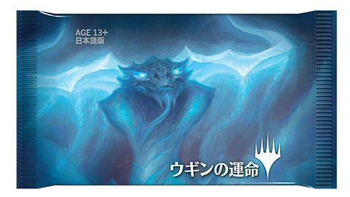 MTG「運命再編」のプレリリースで配布される「ウギンの運命」のパック