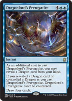 タルキール龍紀伝のインスタント・ドロー呪文「Dragonlord's Prerogative」