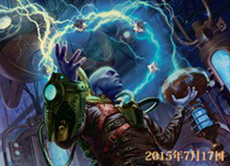 青レア生物「ミジウムの干渉者」(マジック・オリジン)