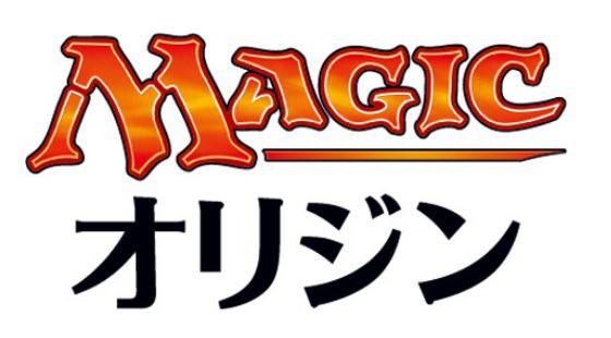 MTG マジック・オリジン