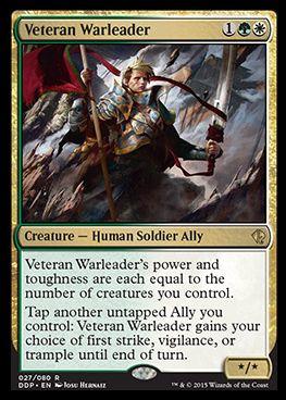 戦乱のゼンディカーの多色レア同盟者「Veteran Warleader 」
