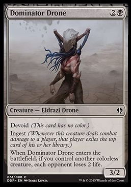 Dominator Drone(戦乱のゼンディカー ゼンディカーvsエルドラージ)