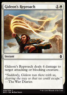 Gideon's Reproach(戦乱のゼンディカー)