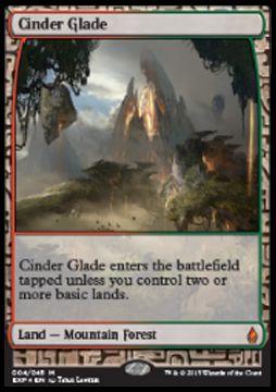 燃えがらの林間地(Cinder Glade 戦乱のゼンディカー プレミアム神話レア)