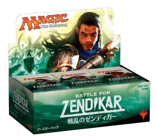 MTG「戦乱のゼンディカー」 日本語版・英語版BOX