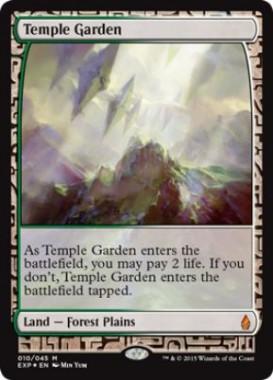 寺院の庭(Temple Garden)(プレミアム神話レア 戦乱のゼンディカー Zendikar Expeditions)
