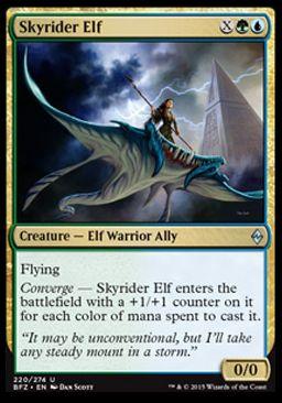 Skyrider Elf(戦乱のゼンディカー)