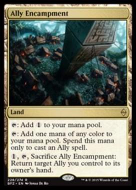 Ally Encampment(戦乱のゼンディカー)