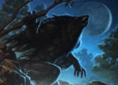 緑アンコの狼男「Krallenhorde Howler(イニストラードを覆う影)」