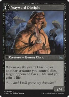 Wayward Disciple(イニストラードを覆う影)