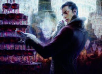 黒アンコの吸血鬼「Indulgent Aristocrat(イニストラードを覆う影)」
