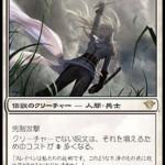 スレイベンの守護者、サリア(闇の隆盛)