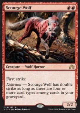 Scourge Wolf(イニストラードを覆う影)