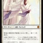 聖域の僧院長(王位争奪)