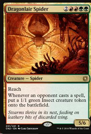 ドラゴンの巣の蜘蛛(王位争奪)