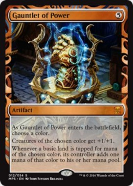 魔力の篭手(Gauntlet of Power)(Kaladesh Inventions)