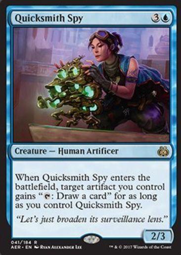 Quicksmith Spy(霊気紛争)