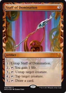 Staff of Domination(威圧の杖)