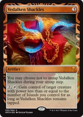 Vedalken Shackles(ヴィダルケンの枷)