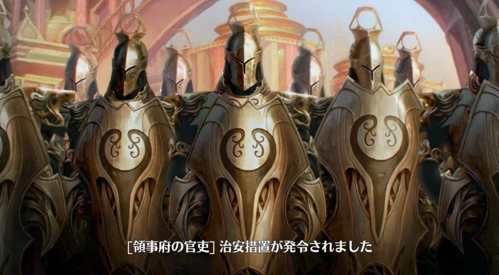 【動画】MTG「霊気紛争」の公式トレイラームービーが公開!