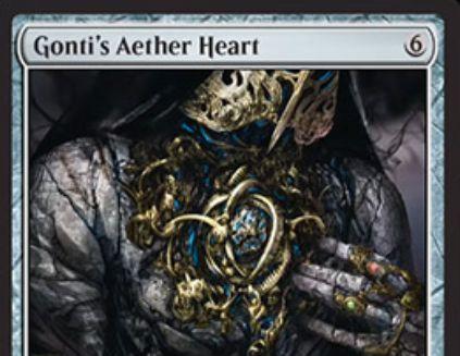 霊気紛争の伝説神話アーティファクト「Gonti's Aether Heart」が公開!CIPやアーティファクトが戦場に出たタイミングでEカウンターを獲得し、8個のEカウンターを支払いつつ追放すれば追加ターンを獲得!
