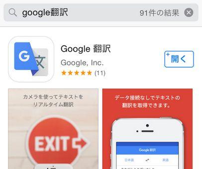 Google翻訳アプリを利用した英語版MTGカードのリアルタイム翻訳の結果が面白いと話題に!